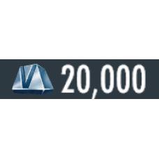 20000 Valorium Alloy