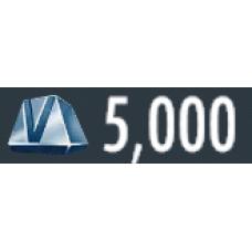 5000 Valorium Alloy